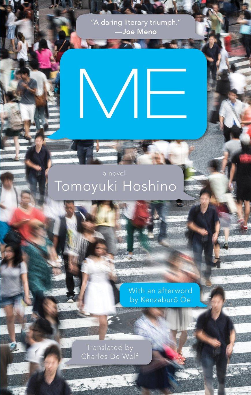 tomoyuki hoshino